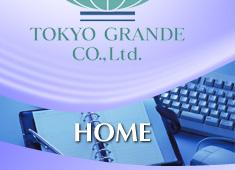 賃貸 オフィス 東京都
